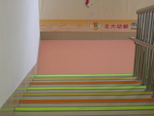 工程案例 青岛塑胶地板 烟台塑胶地板 威海塑胶地板 LG塑胶地板 韩图片