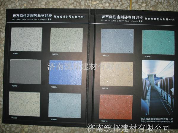 素雅系列 青岛塑胶地板 烟台塑胶地板 威海塑胶地板 LG塑胶地板 韩图片