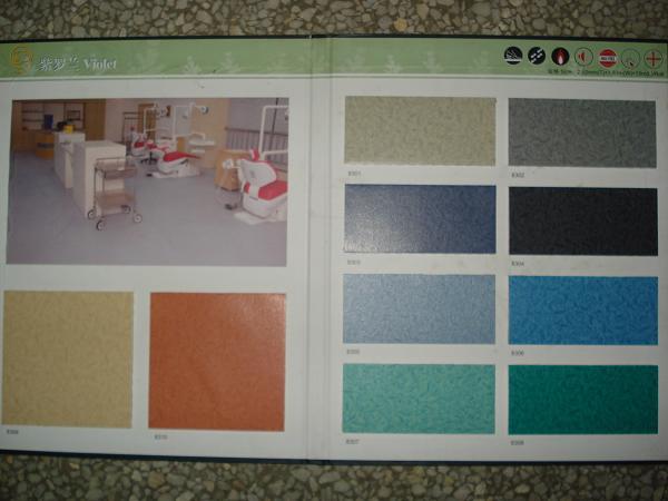 罗兰系列 青岛塑胶地板 烟台塑胶地板 威海塑胶地板 LG塑胶地板 韩图片