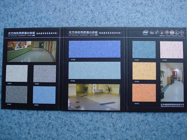 洁雅系列 青岛塑胶地板 烟台塑胶地板 威海塑胶地板 LG塑胶地板 韩图片